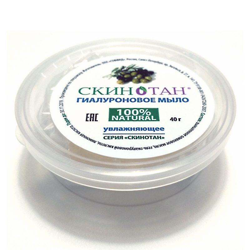 100% натуральное мыло «СКИНОТАН гиалуроновое».
